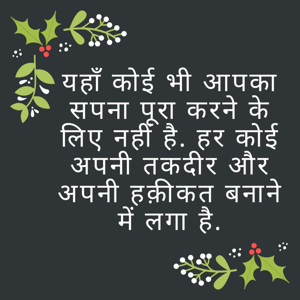 whatsapp about me kya likhe विवरण English image attitude quotes shayari.