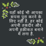 Osho quotes Hindi- Quotes of Osho in Hindi.