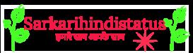 SarkariHindiStatus